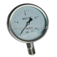 上海自动化仪表四厂YE-100B不锈钢膜盒压力表