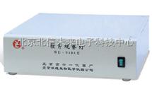 HJ07- WD-9406膠片觀察燈