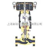 上海自动化仪表七厂HLC-25B 小口径套筒单座调节阀
