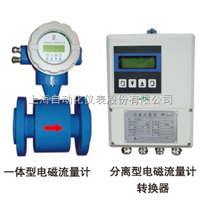 上海自动化仪表九厂LDCK-125JT16MA50F/TBS电磁流量计
