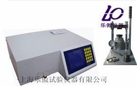 BM2007C型碳酸钙测量仪、碳酸钙分析仪