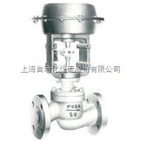 上海自动化仪表七厂ZMBP-100B 气动薄膜小流量调节阀