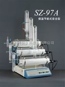 上海亚荣自动双重纯水蒸馏器SZ-97A(保温节能型)