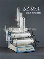 SZ-97A上海亚荣自动双重纯水蒸馏器SZ-97A(保温节能型)