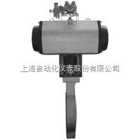 上海自动化仪表七厂78-31300 气动高性能蝶阀