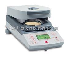 嘉兴MB45卤素水分测定仪