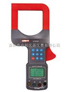 大口径度钳形漏电流表 UT253B