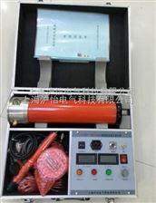 200kV/2mA高频直流高压发生器