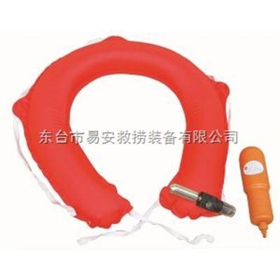 氣脹式水上安全圈