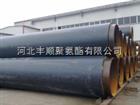 晉中市聚氨酯保溫管,電力直埋保溫管,聚氨酯直埋防腐保溫管價格