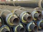 聚氨酯保溫管,聚氨酯直埋熱水保溫管廠家,供應聚氨酯熱水保溫管價格