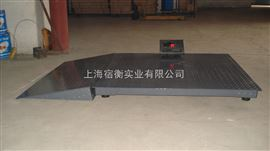 JWI-700WJADEVER杰特沃电子地磅,JWI-3100电子磅称