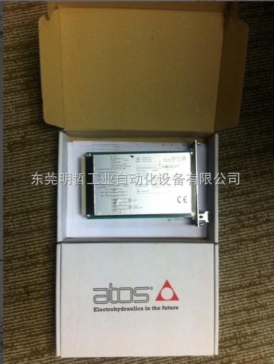 东莞明哲促销ATOS数字放大器