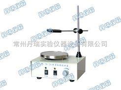78-1A磁力加热搅拌器