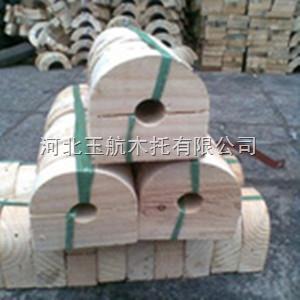 防腐木管托