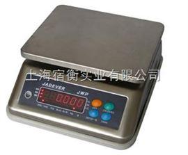 钰恒JWP-30公斤防水电子秤,JADEVER品牌防水电子称