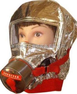逃生防毒面具