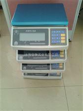 AWH-SA-7.5kg电子秤,英展AWH-SA-6公斤计重电子桌称