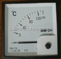 上海自动化仪表一厂Q96-TC6热电偶温度表
