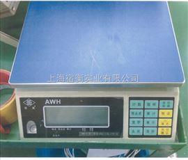 AWH-3kg,英展品牌电子秤AWH-3公斤电子称,EXCELL电子秤