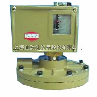 上海远东仪表厂0818480防爆差压控制器/差压开关/D520M/7DD切换差不可调0.4-4KPa