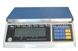 英展AWH-15kg电子秤,苏州AWH-20公斤计数秤d=0.5g报价