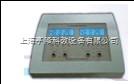 脉冲磁疗治疗仪(液晶 多通道)