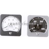 上海自动化仪表一厂45C1-A广角度直流电流表