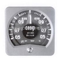 上海自动化仪表一厂45T1-COSΦ广角度功率因素表