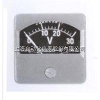 上海自动化仪表一厂63C7-A矩形直流电流表