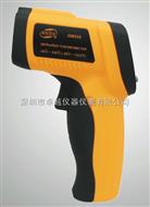 红外测温仪GM1150A