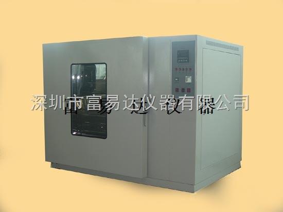 深圳高温恒温试验箱