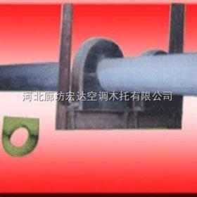 空调木托方圆型;空调木托全圆型