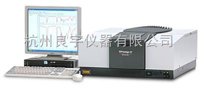 傅立叶变换红外光谱仪IRPrestige-21图片