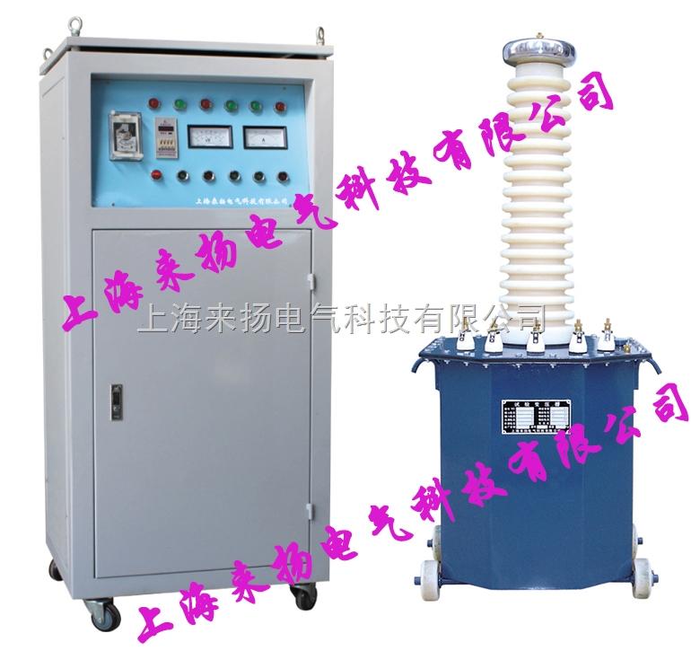 变压器低压控制柜