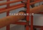 南宁水管木支架