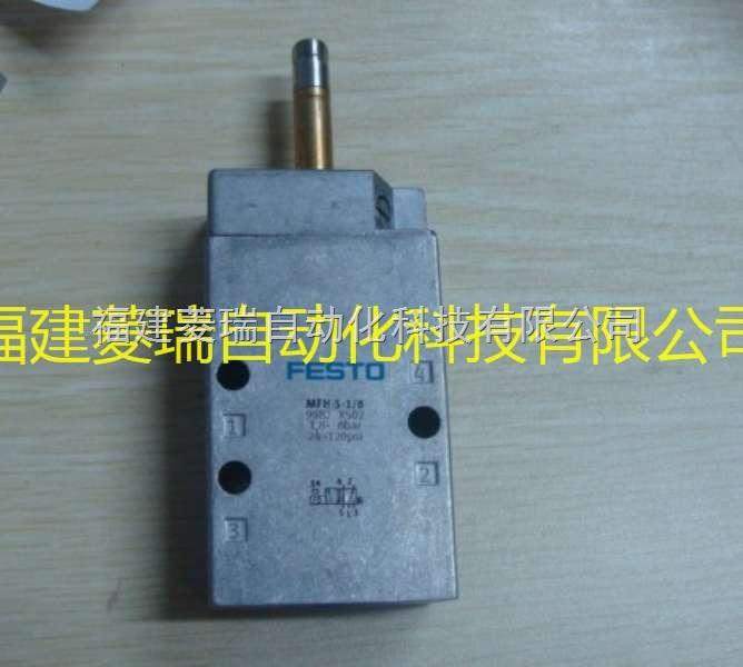 FESTO费斯托9982电磁阀MFH-5-1/8现货特价