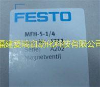FESTO费斯托6211电磁阀MFH-5-1/4现货特价