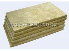屋面保温岩棉板价格,硬质憎水岩棉板厂家