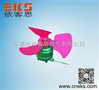 BF4Q4(2-4)电力变压器风扇220V/380V电力变压器风扇的价格