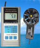 正品AM-4836多功能风速仪 风速计 AM4836环境监测风速仪 风量仪