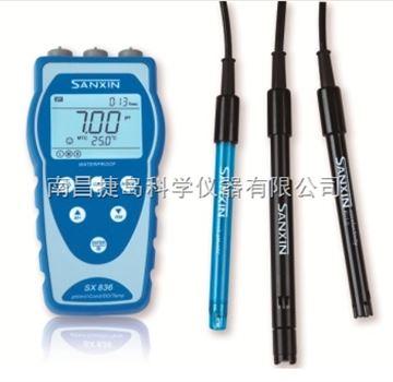 上海三信SX836便携式pH/电导率/溶解氧仪