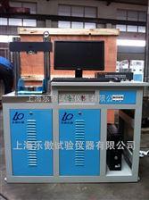 水泥恒应力压力raybet雷竞技官网HYE-300