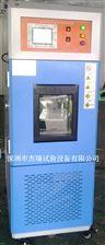 JR-GD-800D湖南高低温交变试验机报价/高低温测试箱