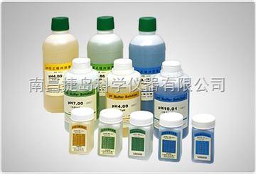 上海三信pH校正缓冲溶液