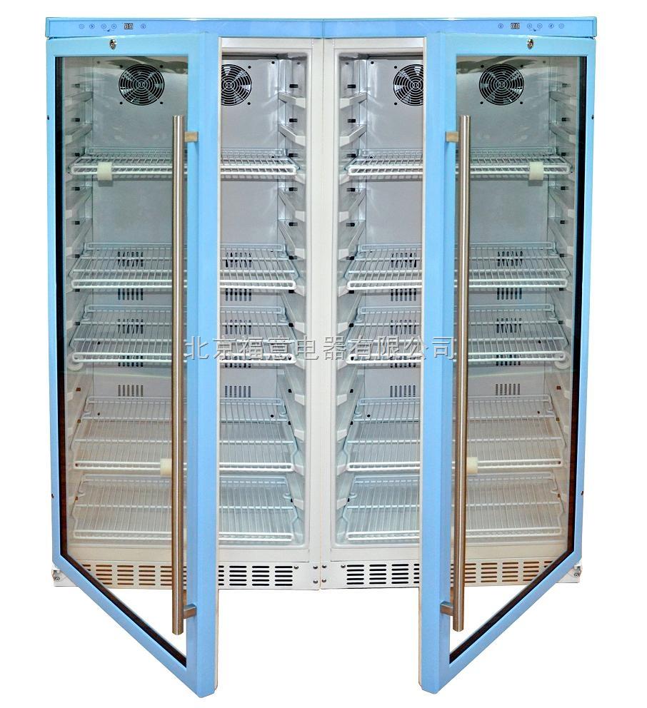 实验室专用冷藏柜