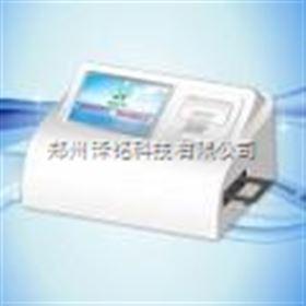 VD96SYA智能兽药残留检测仪/兽药检留检测仪