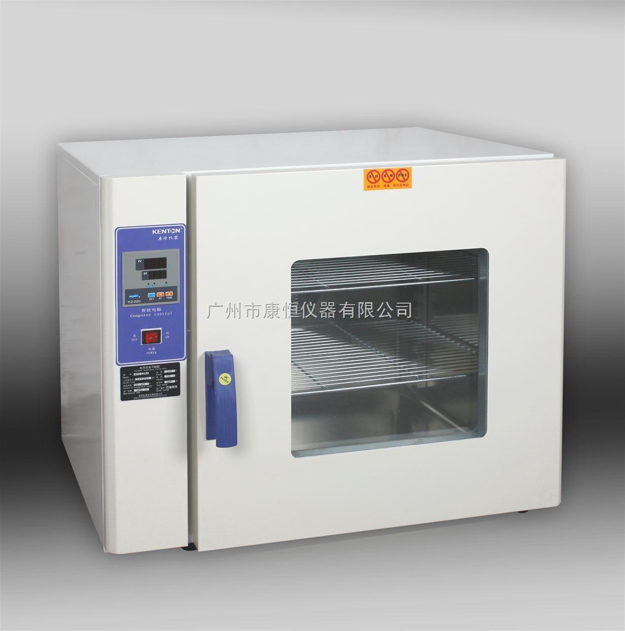 kh-45a电热恒温干燥箱