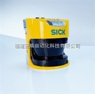 S3000 安全激光扫描仪-激光式
