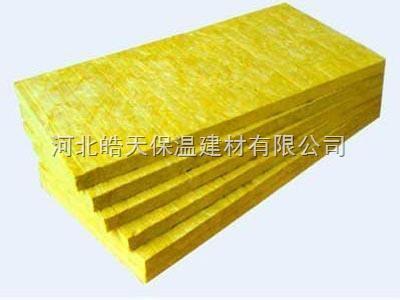 离心玻璃棉板*报价 玻璃棉保温板密度48kg价格